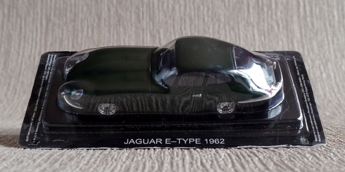 De agostini jaguar e type 1962 in british racing green 1 43 4 99 de