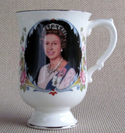 Queen Elizabeth II Silver Jubilee Bone China Mug 1977